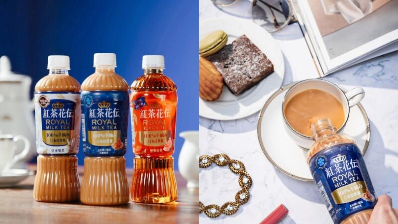 奶茶控開喝!日本超夯紅茶花伝推「太妃糖風味岩鹽奶茶」,防疫在家也能大口喝奶茶