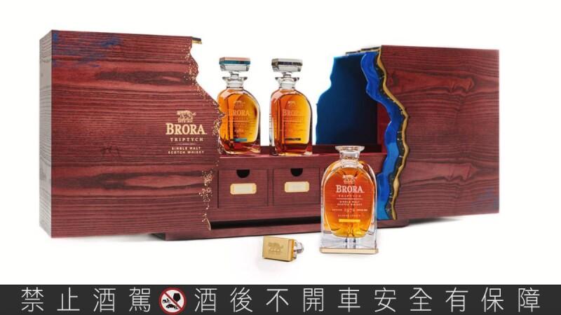 威士忌界夢幻逸品!BRORA 2021復廠紀念款「BRORA TRIPTYCH 限量藏家原酒組」價值高達百萬,全球僅限量300套