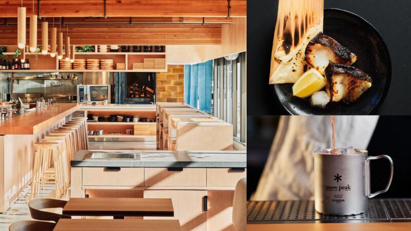 美國首間 Snow Peak 餐廳「TAKIBI」開幕,日式風味調酒餐飲,重現露營美好時光