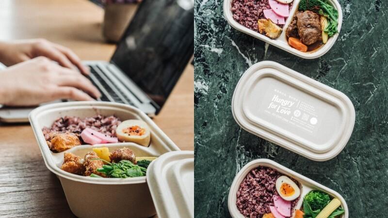 外送美食再加一!貳房苑推3款季節餐盒,把鹽酥雞、獅子頭變成餐盒便當,還有馬告烤雞、提拉米蘇在家就能大口享用