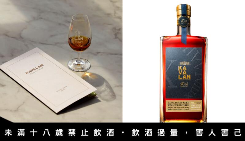「2021 最佳單一麥芽威士忌」在台灣,最大贏家金車噶瑪蘭狂掃12面大獎!