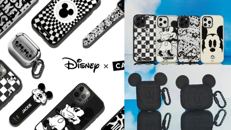 黑白米奇剪影超時髦!CASETiFY三度聯手迪士尼推3C配件,長耳朵的限量Airpods保護殼可愛到犯規