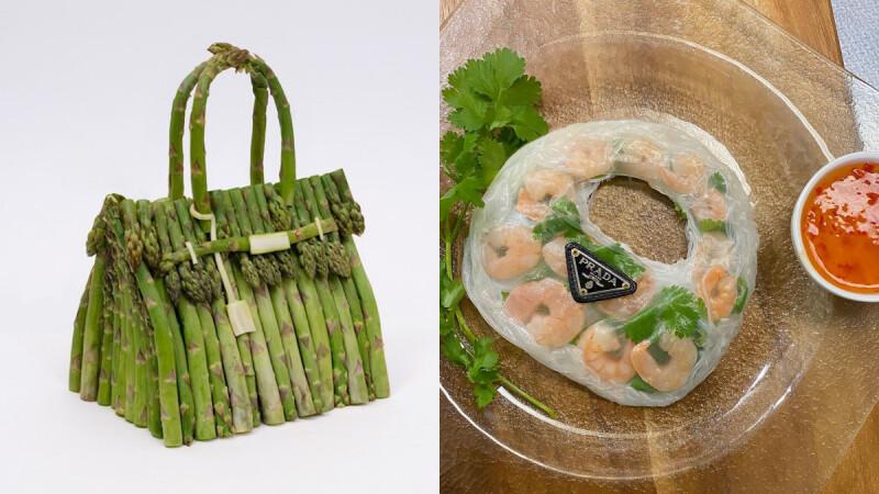 愛馬仕最新「蔬菜鉑金包」?還有日本精品藝術家Daisuke,Ig創意時尚新風潮你知道嗎?