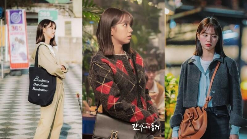 《我的室友是九尾狐》惠利穿搭行頭太驚人!把韓國大學生最愛Loewe、Burberry包包背出場,也有平價款的托特包