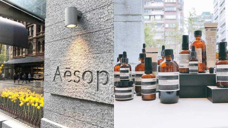 【關於Aesop必知的10件事】每間店都長得不一樣、產品排列是單數、還出過紅酒、竟然有SPA…鐵粉一定要知道的品牌細節