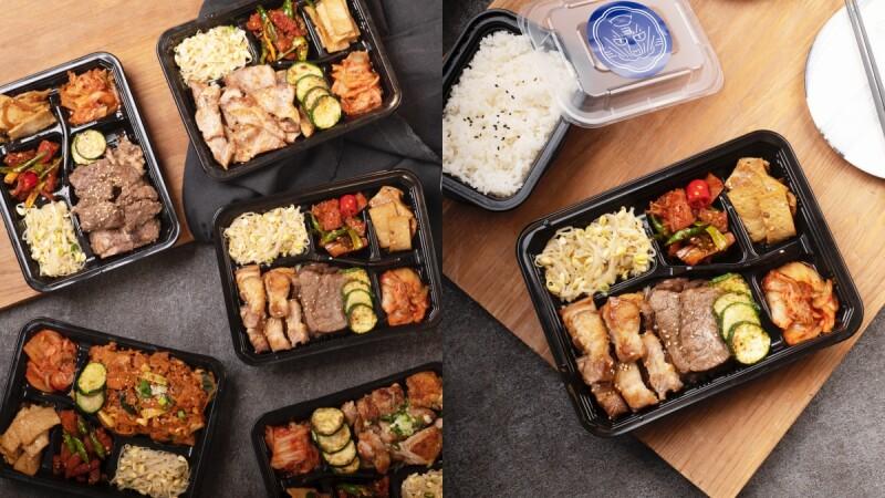 在家吃和牛燒肉!虎三同推6款外送、外帶便當,韓食燒肉一次滿足,加碼推出5折優惠