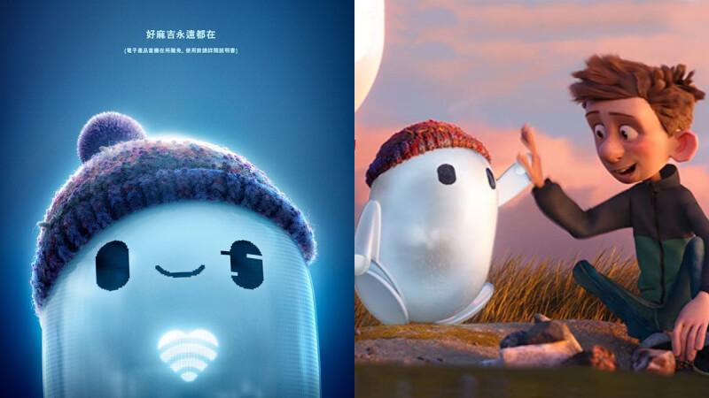 《天兵阿榮》又萌又溫馨的動畫電影再一部!男孩與機器人的友誼故事,你也想要擁有這台好朋友嗎?