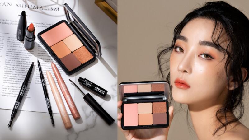 口罩日常,陽光眼妝是化妝關鍵!MAKE UP FOR EVER準備好三款眼彩盤與SHINee KEY愛用眉筆彩,一筆一刷讓你輕鬆完妝!