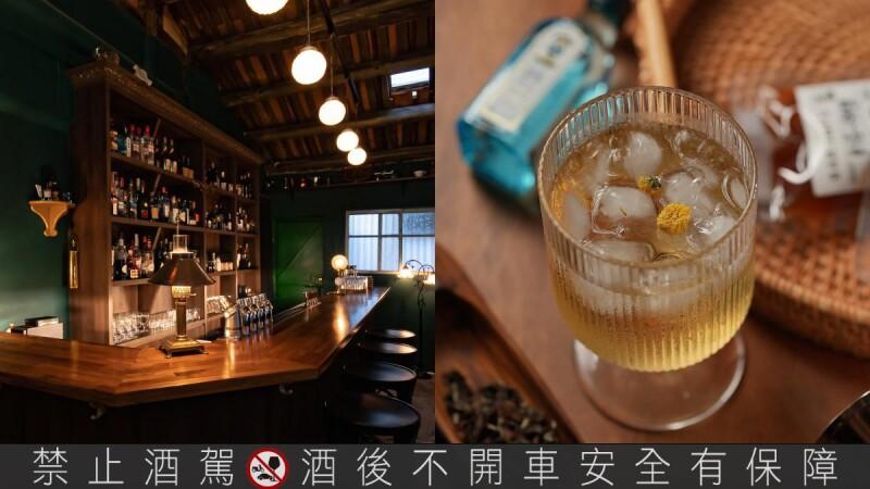 自製調酒超簡單!BAR INFU台南的古宅秘境酒吧推「美人採茶香」調飲組合,加在氣泡水裡也很好喝