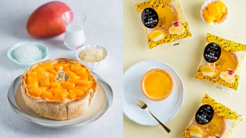 外送甜點再加一!PABLO推出全新楊枝甘露起司塔、迷你花生卡士達起司塔,還有限定芒果甜點新登場
