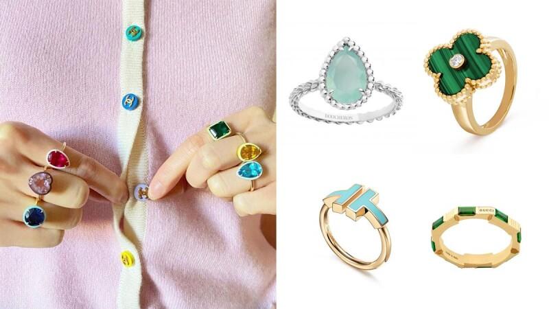 十款綠色寶石精品戒指推薦!Boucheron藍綠玉髓、VCA森林綠、Tiffany & Co.綠松石...入門售價3萬不到