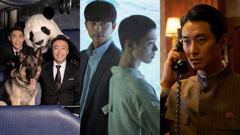 孔劉、朴寶劍、朱智勳、李聖旻等大咖們帶來哪些值得再看的電影!回味《永生戰》到《北風》等不藏私的經典片單