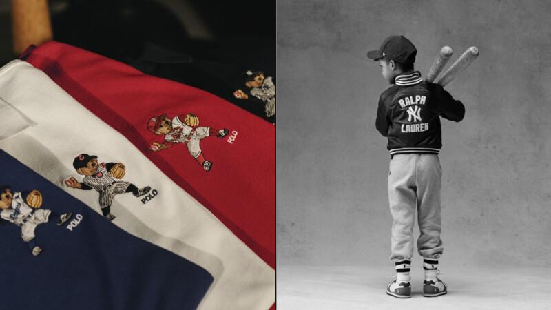 美國職棒聯盟MLB攜手Ralph Lauren二度推出聯名!Ralph Lauren小熊變身棒球員,聯名系列商品一次看