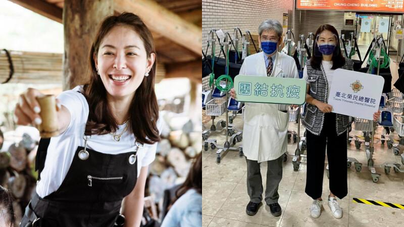賈永婕2天內募得252台HFNC「救命神器」!和老公再捐15台送前線醫院,暖心舉動被讚「台灣的天使」