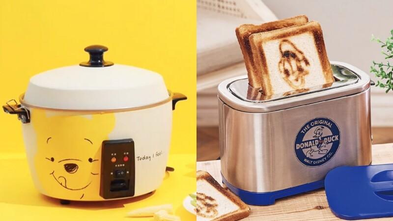 6大「療癒系家電」陪你居家練廚藝!迪士尼控必收唐老鴨烤麵包機、小熊維尼電鍋,還能自己做懷舊刨冰