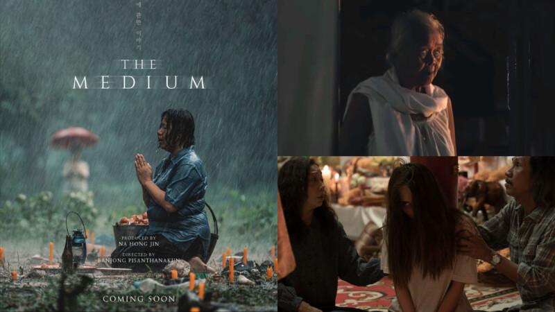 靈異驚悚電影《薩滿》深入泰國宗教駭人真相,今夏嚇到腿好軟!