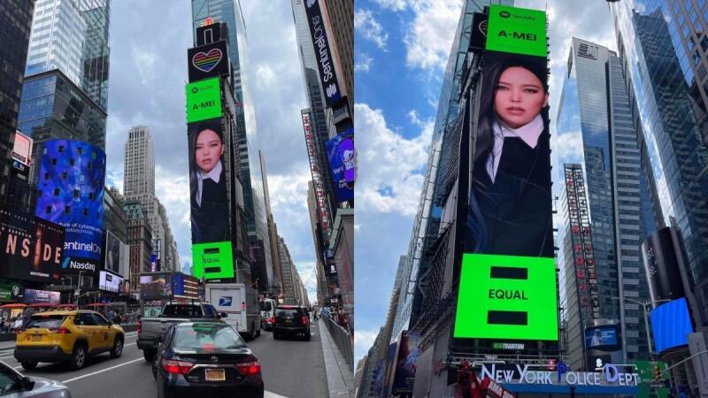 張惠妹A-MEI登上紐約時代廣場巨幕,代表Spotify EQUAL為女性平權發聲