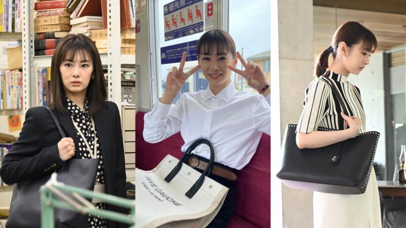 《離婚活動》北川景子時尚編輯的托特包!YSL、Valentino五款超實用大容量精品托特包盤點