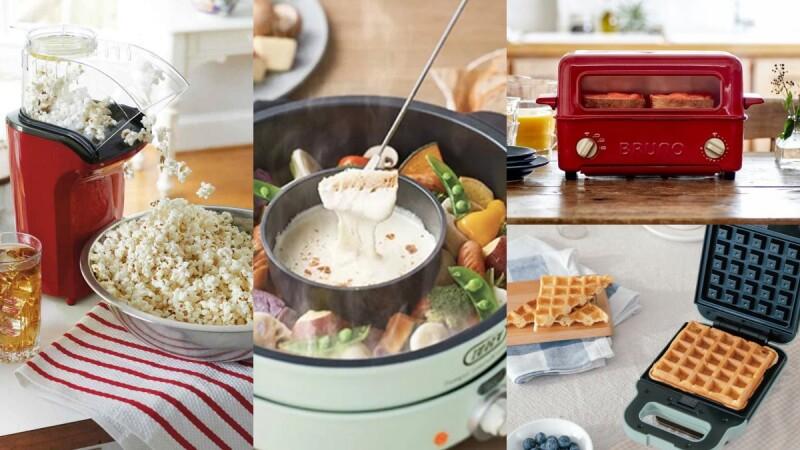 下廚神器!樂天「超人氣熱銷」廚房家電排行榜TOP7,超夯電烤盤、萬用料理鍋,原來大家都在買的是它