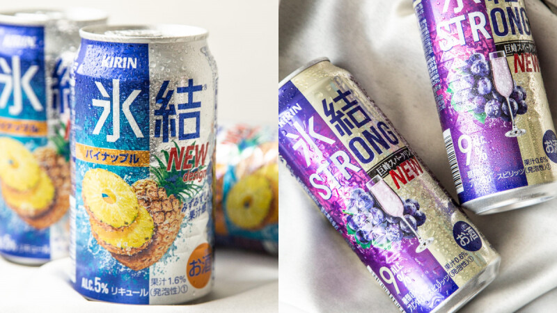 KIRIN「冰結水果調酒」7-11獨家常態上市!鳳梨、巨峰葡萄、沙瓦檸檬3款人氣口味,完全是大人系消暑聖品