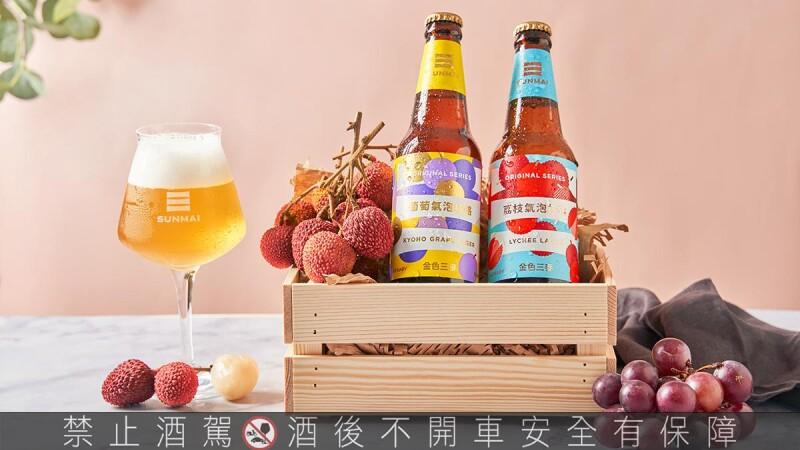 夏日限定!SUNMAI金色三麥推荔枝、巨峰葡萄氣泡拉格啤酒,清爽水果香氣超消暑