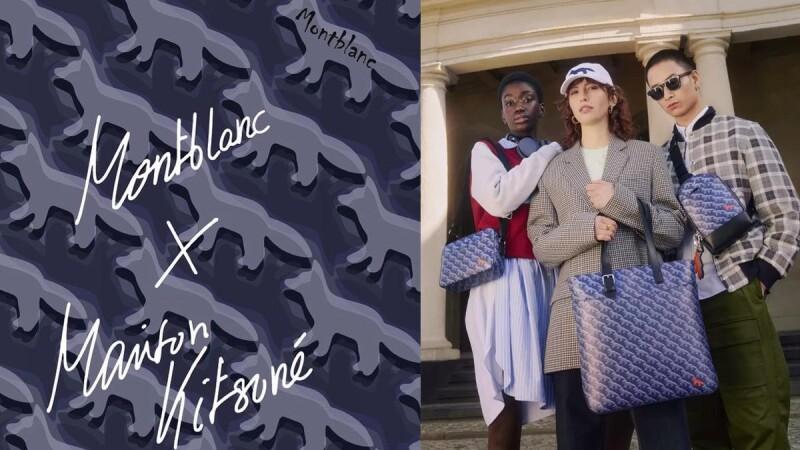 萬寶龍X Maison Kitsuné首度聯名!Montblanc加上小狐狸打造時髦商務皮件、皮夾、耳機、筆記本等限定商品