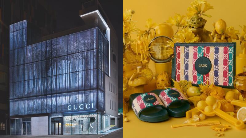 首爾絕美Gucci Gaok旗艦店開幕!奇幻森林光影外牆+高閃Disco舞廳內裝,Gaok限定商品只有這裡有