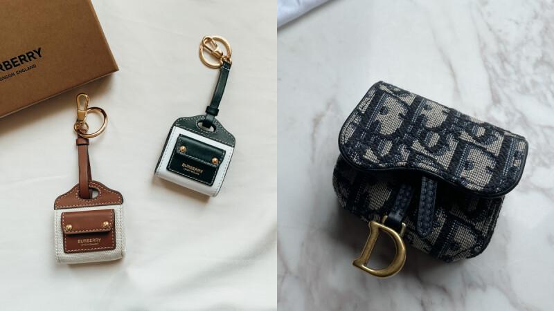 Dior經典馬鞍造型變身迷你Airpods Case!最便宜5千左右可入手,盤點Burberry、Gucci等多款精品Airpods保護殼