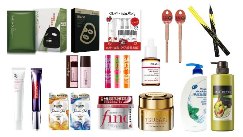 宅在家買什麼?屈臣氏網路商店防疫期間熱賣彩妝、保養、髮品原來是這些