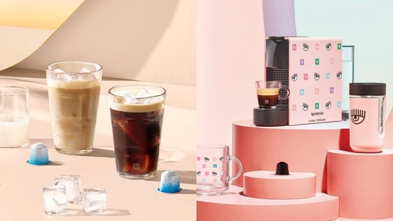咖啡控必收!Nespresso冰咖啡膠囊推薦TOP3,全新椰香風味限量登場,還有冰咖啡特調食譜快筆記