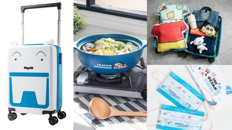 屈臣氏X蠟筆小新推6款集點加購商品,還有14款獨家商品超萌登場,必買小白行李箱、洗衣袋