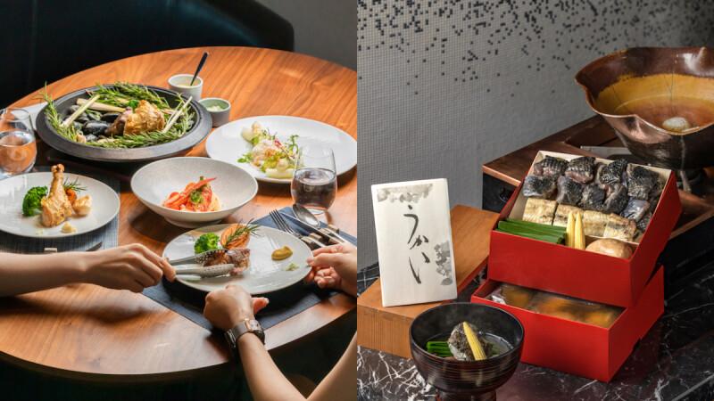 晶英國際行館 Ukai-tei Kaohsiung 防疫期間美味不打烊,在家也能享受與日本、法國零距離的極致盛宴