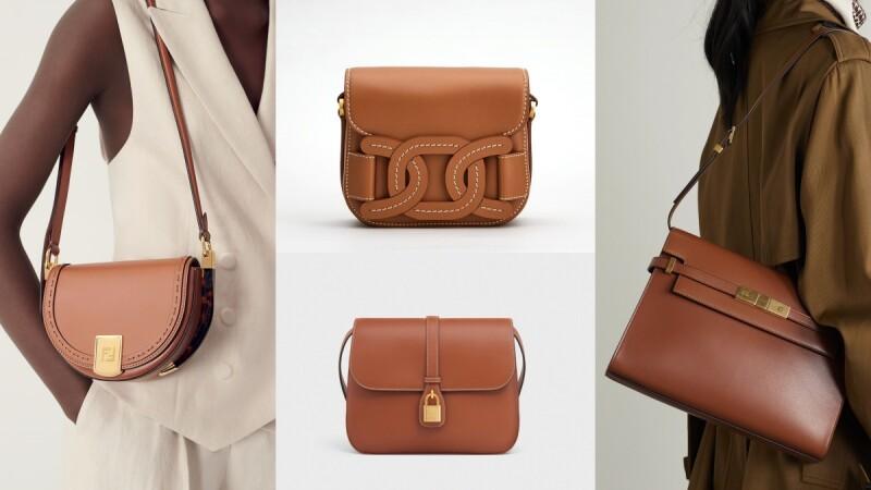 2021「焦糖肉桂」包包推薦!Chanel、YSL、Dior、Loewe…都有質感又百搭的焦糖棕精品包