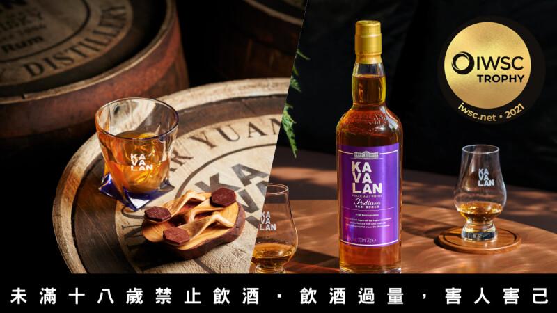 再創獲獎金牌紀錄,金車噶瑪蘭獲「世界產區威士忌冠軍」,在英國IWSC、ISC兩大國際烈酒競賽大放異彩