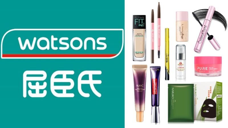 屈臣氏2021上半年熱賣Top 5開架彩妝、保養!抗老乳液乳霜、控油防水眼妝與底妝最暢銷