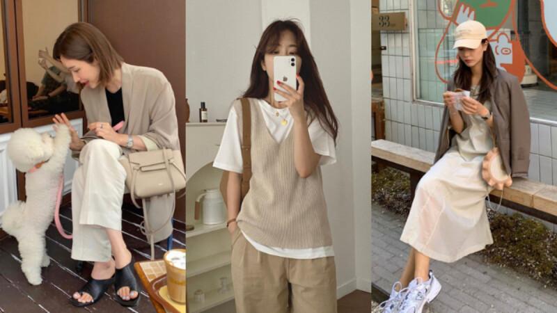 女生夏天「奶茶色穿搭」風格提案,不只能知性溫柔,善用層次、配件也能穿出中性帥感!