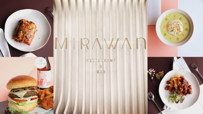 百元就能吃米其林!MiraWan法式餐廳推外送美食,在家也能大啖米其林餐盤美食