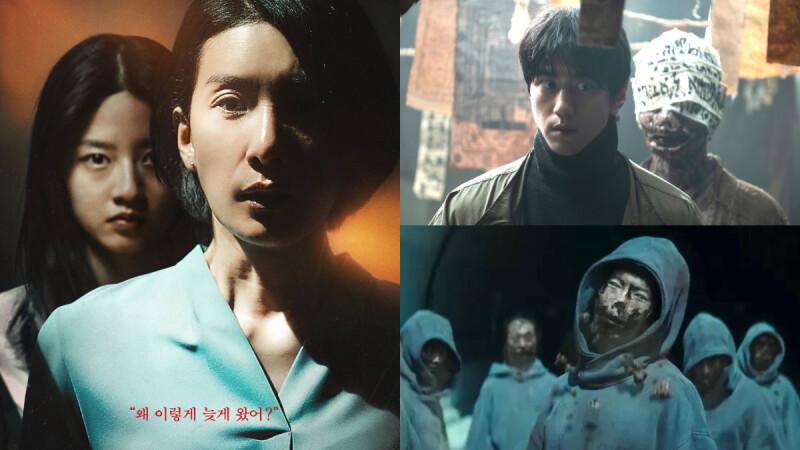 2021 下半年韓國恐怖電影!劇情檔期,《鬼門》大開、掀起《咒術屍戰》、金瑞亨&《上流戰爭》金賢秀,《鬼影》+《哭聲》導演聯手新作!