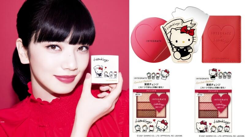 INTEGRATE 2021找來Hello Kitty推出Meet LOVELY最萌聯名彩妝,台灣開賣日與價錢公開