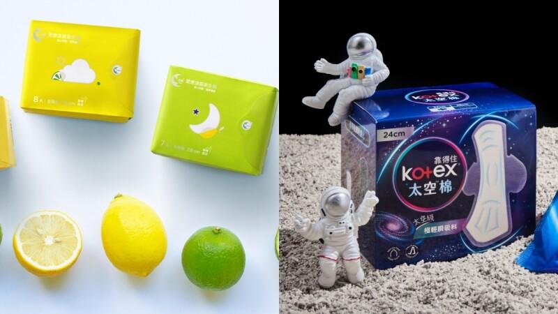 2021夏天衛生棉新品推薦:愛康涼感檸檬限定款、Kotex靠得住太空棉與xBROWN FRIENDS聯名包裝、蘇菲天然原生奶茶棉