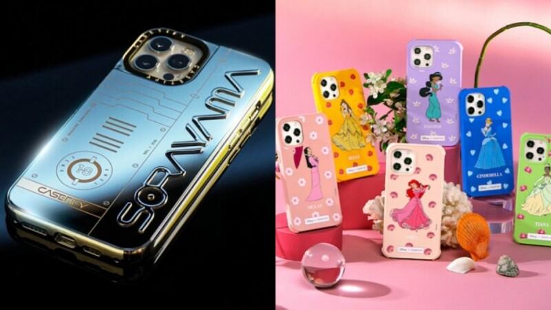 鍍金不鏽鋼手機殼只限量250個!CASETiFY「未來感3C配件」帥炸必搶,同步推迪士尼公主款、彩珠吊飾