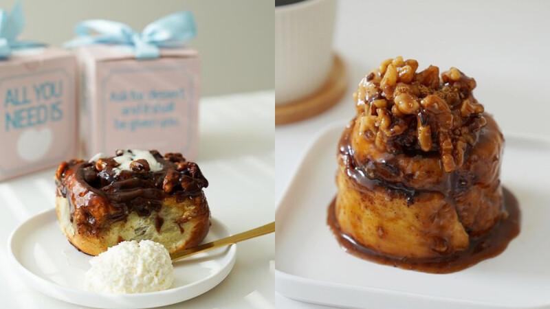 肉桂捲新名單!IG手作甜點店《Sweet Percent百分之甜》推出「焦糖核桃」與「香草奶醬」口味,粉藍色包裝夢幻登場
