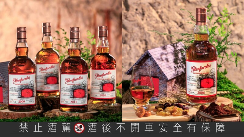 台灣獨賣!Glenfarclas格蘭花格2款紅門窖藏威士忌原酒限量上市,以雪莉桶打造多層次的迷人風味