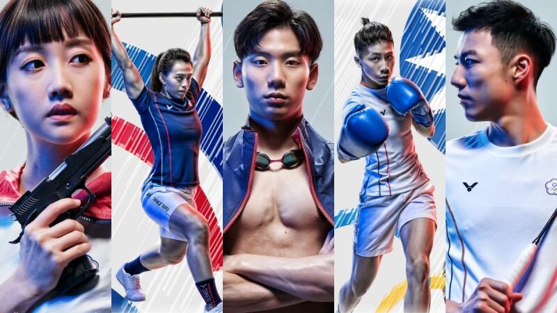 2020中華隊東京奧運賽程&台灣選手名單,為黃筱雯、鄭兆村、文姿云等68位出賽東奧選手加油