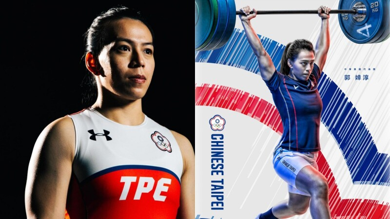 郭婞淳舉重奧運摘金牌!舉重女神成功的背後充滿坎坷:「相信所有的挫折,都是最好的安排。」