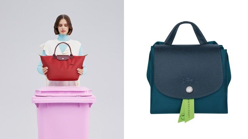 Longchamp尼龍摺疊包Le Pliage®系列換上環保新外衣!首波推出經典紅、森林綠、海洋藍及純淨白,與第一代不同之處告訴你
