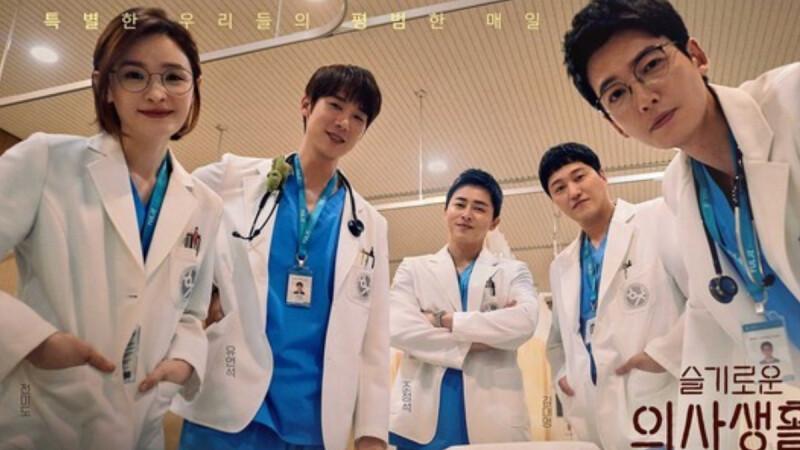 《機智醫生生活2》有著對人生悸動的美麗告白,緩慢鏡頭下重建缺憾,告訴我們怎麼去愛