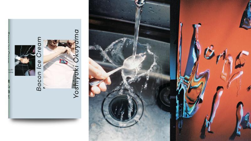 拍出小松菜奈男友視角的天才攝影師—奧山由之,首度授權出版台灣限定版《BACON ICE CREAM》攝影集