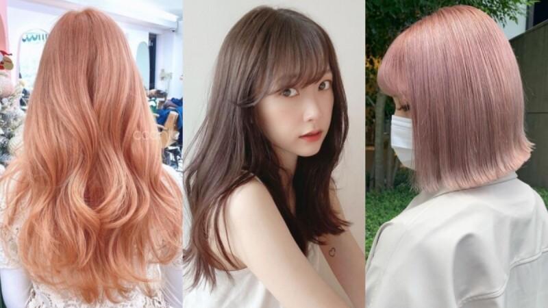 2021夏天髮色懶人包:襯膚透明感色系、明亮女團感髮色,還有居家染髮、養護注意事項!