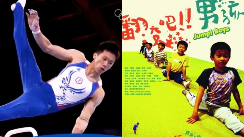 《翻滾吧!男孩》李智凱夢想成真!東京奧運奪銀牌成台灣第一人,彭于晏、亂彈阿翔激動祝賀:「謝謝你完美落地!」